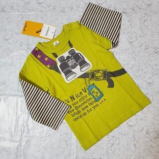 キムラタン(キムラタン)のラキエーベ☆だまし絵Tシャツ(Tシャツ/カットソー)