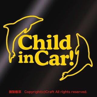 Child in Car!チャイルドインカー=ステッカーイルカ(黄/14)(車外アクセサリ)