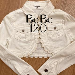 ベベ(BeBe)のべべ120 ボレロ カーディガン 入学式(カーディガン)