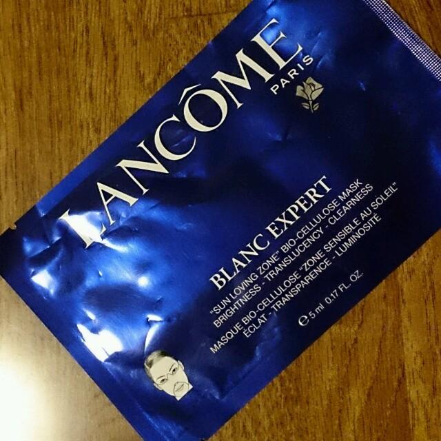 マスク smo / LANCOME - サンラブゾーン&ジェニフィックマスクの通販 by 気まぐれ出品   ♪'s shop