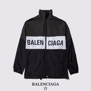 Balenciaga - 大人気【BALENCIAGA】ジップアップ ロゴ ジャケット 5色