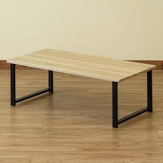 ウッドセンターテーブル ホワイト(ローテーブル)