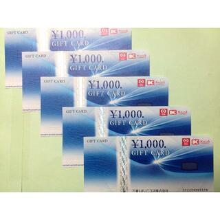 三菱UFJニコス ギフトカード 5000円分(ショッピング)