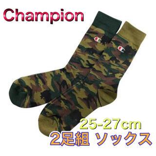 チャンピオン(Champion)のChampion チャンピオン 2足組 ソックス 25-27cm(ソックス)