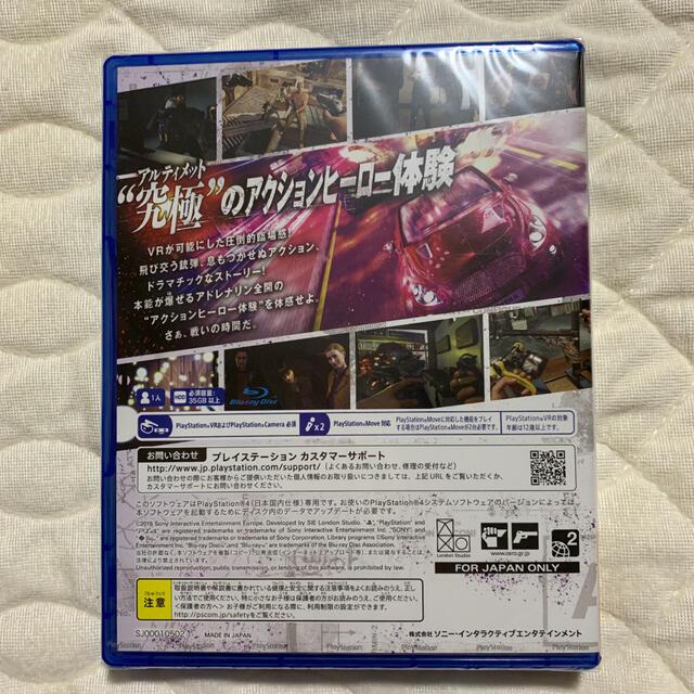 PlayStation4(プレイステーション4)の【新品】ライアン・マークス リベンジミッション エンタメ/ホビーのゲームソフト/ゲーム機本体(家庭用ゲームソフト)の商品写真