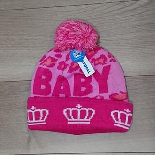 ベビードール(BABYDOLL)の新品未使用 ベビードール ニット帽 ニットキャップ(帽子)