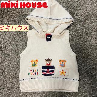 ミキハウス(mikihouse)のミキハウス☆ 刺繍 ワッペン ニットベスト フード付 90㎝(ニット)