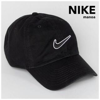 NIKE - NIKE ナイキ キャップ