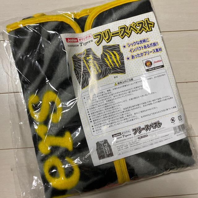 阪神タイガース(ハンシンタイガース)のフリーベスト 阪神タイガース スポーツ/アウトドアの野球(ウェア)の商品写真