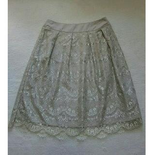 ミッシェルクラン(MICHEL KLEIN)のミッシェルクラン レース スカート(ひざ丈スカート)