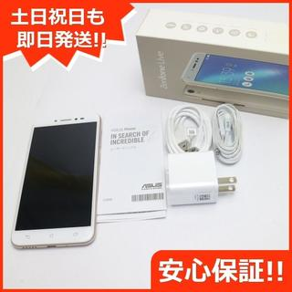 エイスース(ASUS)の新品同様 SIMフリー ZenFone Live ZB501KL ゴールド(スマートフォン本体)