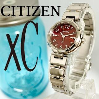 CITIZEN - 160 シチズン クロスシー時計 レディース腕時計 エコドライブ ソーラー時計