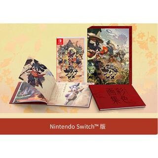 ニンテンドースイッチ(Nintendo Switch)の天穂のサクナヒメ 彩色画集 限定BOX GEO特典付 Switch(携帯用ゲームソフト)
