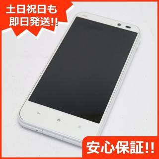 シャープ(SHARP)の美品 au SHL22 AQUOS PHONE SERIE ホワイト (スマートフォン本体)