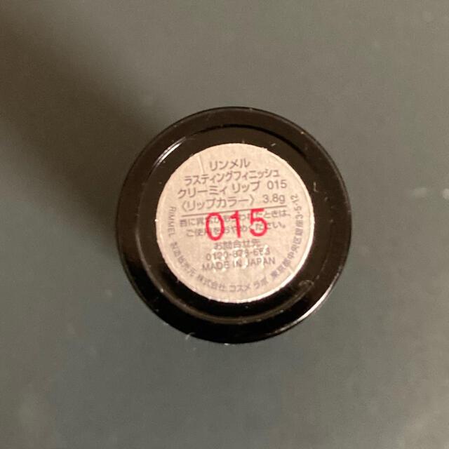 RIMMEL(リンメル)のリンメル リップ ブラウン コスメ/美容のベースメイク/化粧品(口紅)の商品写真