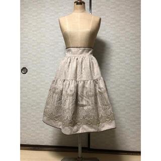 ヴィクトリアンメイデン(Victorian maiden)のフェアリーウィッシュ   【希少】フロッキーpt SK(ひざ丈スカート)