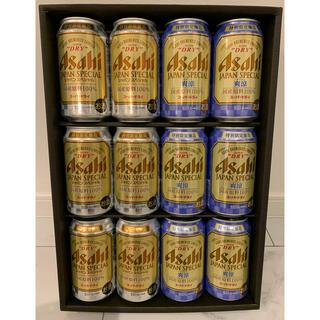 アサヒ - 夏ギフト限定 特別限定醸造 アサヒスーパードライ ダブルセット 爽涼