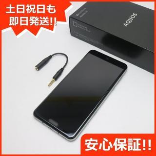 シャープ(SHARP)の新品同様 808SH AQUOS R3 プレミアムブラック (スマートフォン本体)