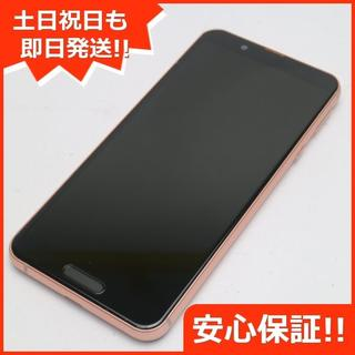 アクオス(AQUOS)の美品 SHV45 ソフトピンク スマホ 白ロム(スマートフォン本体)