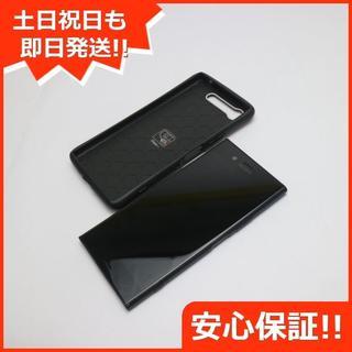エクスペリア(Xperia)の良品中古 SIMロック解除済 SOV36 ブラック 本体 白ロム (スマートフォン本体)