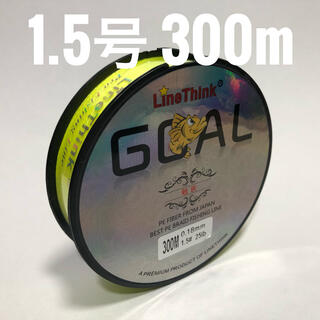 PEライン 1.5号 300m イエロー(釣り糸/ライン)