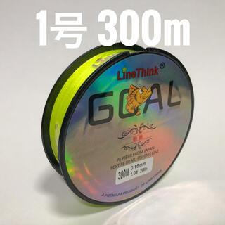 PEライン 1号 300m イエロー(釣り糸/ライン)