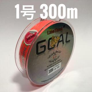 PEライン 1号 300m オレンジ(釣り糸/ライン)