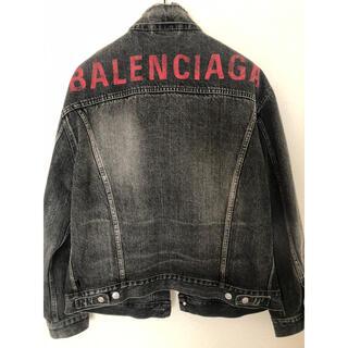 Balenciaga - バレンシアガ Gジャン