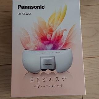パナソニック(Panasonic)の専用出品(その他)