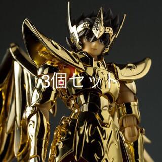3個セット 聖闘士聖衣神話EX サジタリアス星矢 GOLD24(アニメ/ゲーム)