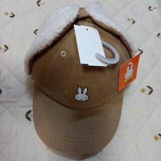 シマムラ(しまむら)のミッフィー 帽子 キャップ  コーデュロイ ボア(帽子)