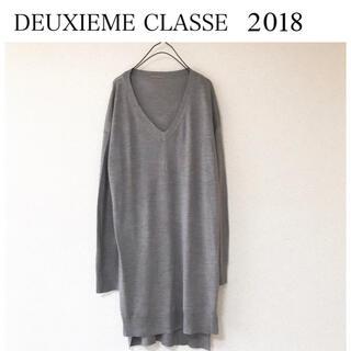 ドゥーズィエムクラス(DEUXIEME CLASSE)のシルク100% ドゥーズィエムクラス  ニットワンピース(ひざ丈ワンピース)