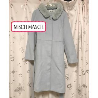 ミッシュマッシュ(MISCH MASCH)の新品♡定価25300円 MISCH MASCH ファー ノーカラー コート(ロングコート)