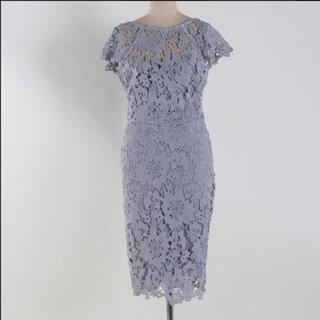 リプシー(Lipsy)のpaperdolls レースドレス 新品未使用タグ付き(ミディアムドレス)
