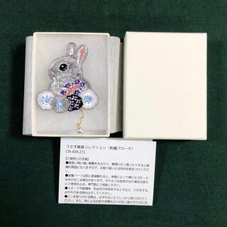 フェリシモ(FELISSIMO)のフェリシモ ☆ うさぎ🐰刺繍ブローチ(ブローチ/コサージュ)