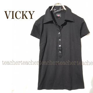 ビッキー(VICKY)のコットン スキッパー カットソー 黒 綿 シンプル タイト ストレッチ(カットソー(半袖/袖なし))