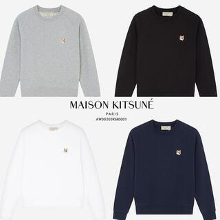 メゾンキツネ(MAISON KITSUNE')のMaison Kitsune トレーナー(トレーナー/スウェット)