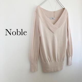 ノーブル(Noble)の★ノーブル★Vネックニット プルオーバー  (ニット/セーター)