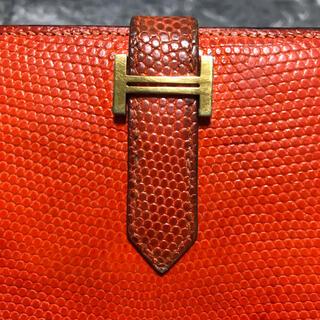 エルメス(Hermes)の《 確認用 》 エルメス ベアン リザード 激レア 長財布 二つ折り オレンジ(財布)