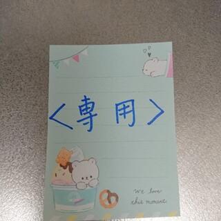 スック(SUQQU)のseria様専用◆SUQQU フレーミング アイブロウ リキッド ペン 01(アイブロウペンシル)