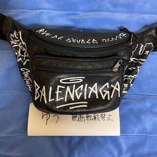 Balenciaga - 青山BLUEMOUNTAIN様専用