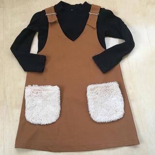 Branshes - ファーポケットのジャンパースカート 110