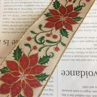 コストコ(コストコ)のポインセチア柄 リボン 5メートル クリスマス 普通郵便 素材(各種パーツ)