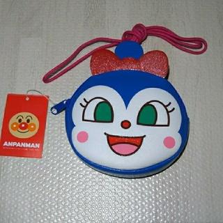 コキンちゃん  ミニポシェット  アンパンマン(ポシェット)