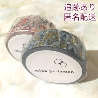 ミナペルホネン(mina perhonen)の2点 ミナペルホネン 新作マスキングテープ (テープ/マスキングテープ)