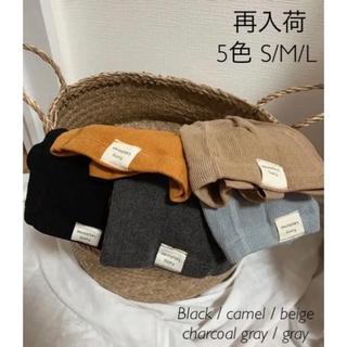 こども ビームス - 【Msize・gray】ブレース付きタイツ 肩紐リブソックス 韓国子供服