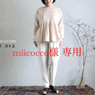 エヴァムエヴァ(evam eva)のevam eva/ easy tuck pants  エクリュ(カジュアルパンツ)