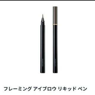 ◆新品未使用◆SUQQU フレーミングアイブロウリキッドペン 02 ブラウン