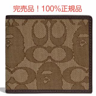 アベイシングエイプ(A BATHING APE)の売り切り! BAPE × COACH COIN WALLET(折り財布)