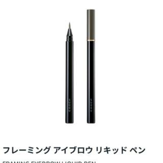 ◆新品未使用◆SUQQU フレーミングアイブロウリキッドペン 03 キャメル